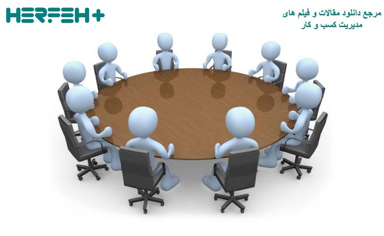 تصویر 10 تجربه در مذاکرات بین الملل