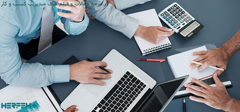 موضوع چرا و چه زمانی به صنعت مشاوره مدیریت نیاز داریم؟