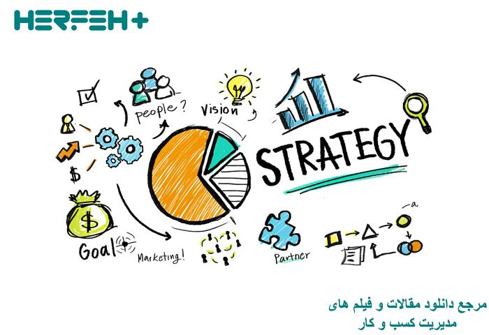 تصویر خلق ارزش مشترک رویکردی جدید در استراتژی