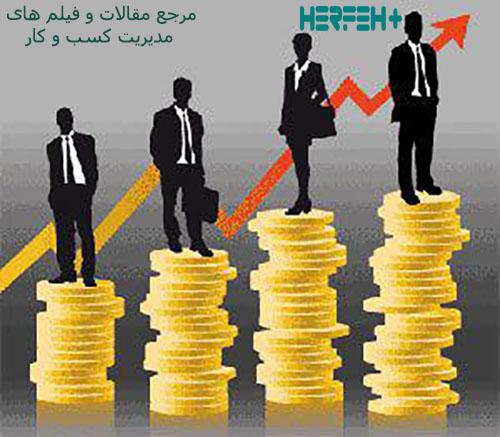 تاثیر بسته ارزی بانک مرکزی و رئیس جمهور بر فرآیند آتی اقتصاد ایران درست