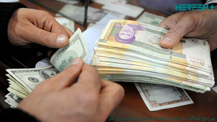 تاثیر بسته ارزی بانک مرکزی و رئیس جمهور بر فرآیند آتی اقتصاد ایران صحیح