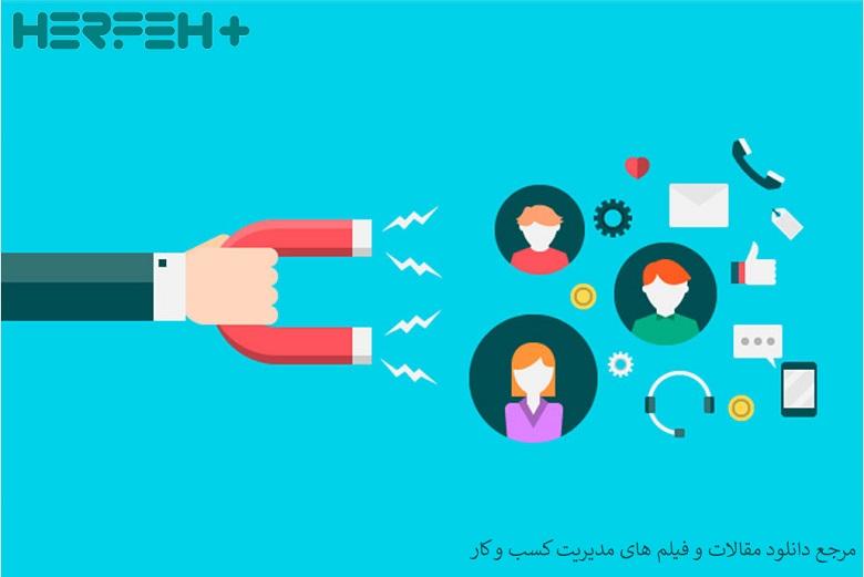تصویر طراحی برنامه وفادارسازی مشتریان