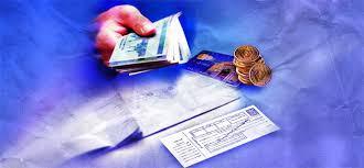 پیشبینی و تحقیق اقتصاد ایران با تمرکز بر بازار پولی و بانکی