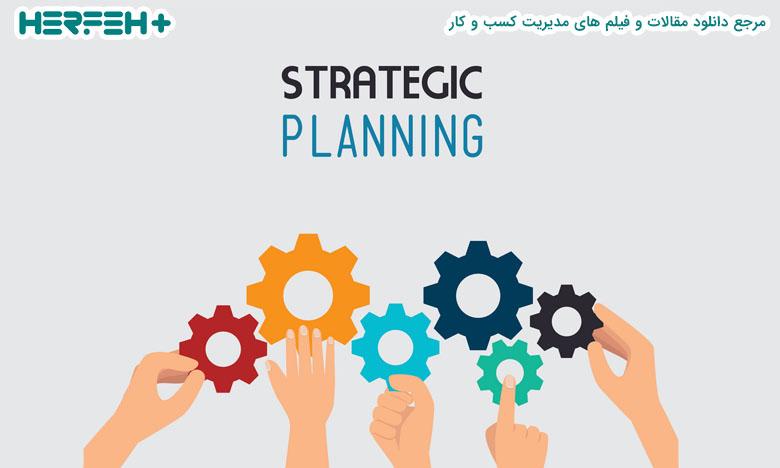 تصویر موضوع بررسی رویکردهای متفاوت به برنامه ریزی استراتژیک در کسب و کار