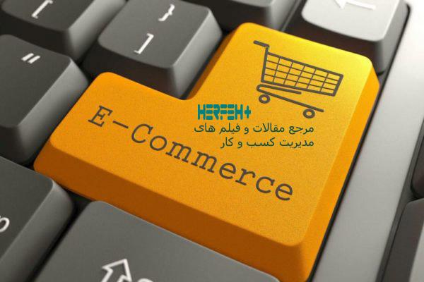 موضوع مسائل حقوقی کسب و کارها در تجارت بین الملل