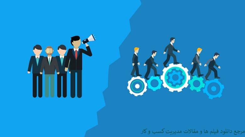 تصویر موضوع صنعت مشاوره مدیریت