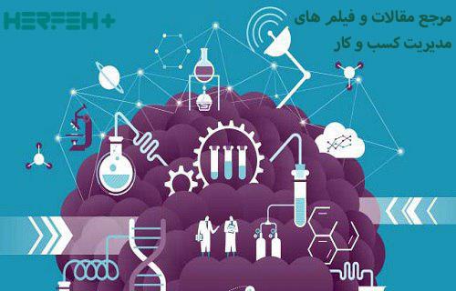 التقاط نورومارکتینگ و رفتار مصرف کننده صحیح