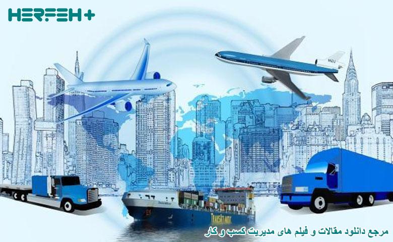 تصویر موضوع فرصت ها برای صادرات