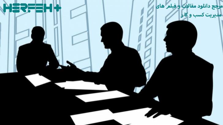 تصویر مربوط به تروما سازمانی، مفاهیم، علل و پیامدها