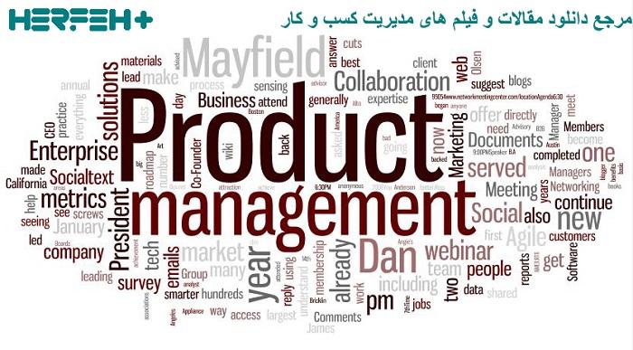 تصویر مدیریت محصول