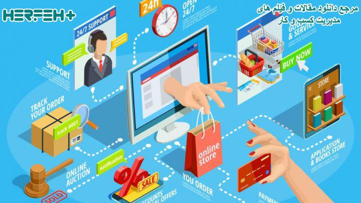 تصویر موضوع Professional Business analysis