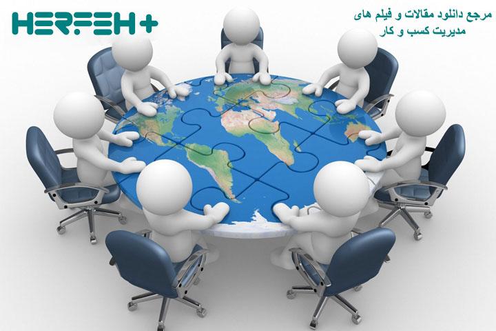 تصویر موضوع  بررسی مفاد قراردادهای تجارت بازرگانی و بینالملل