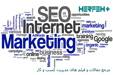 موضوع نقش SEO MARKETING در بازاریابی