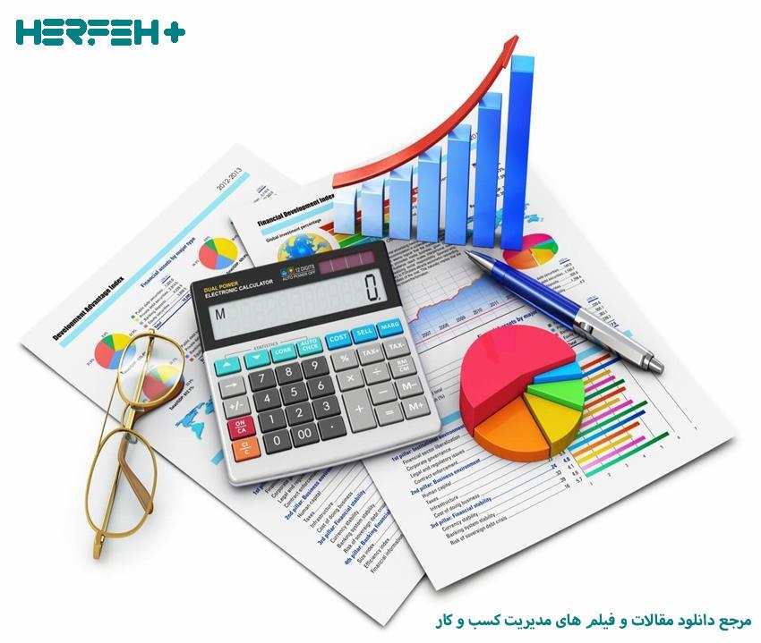 تصویر مرتبط با مدل فروش