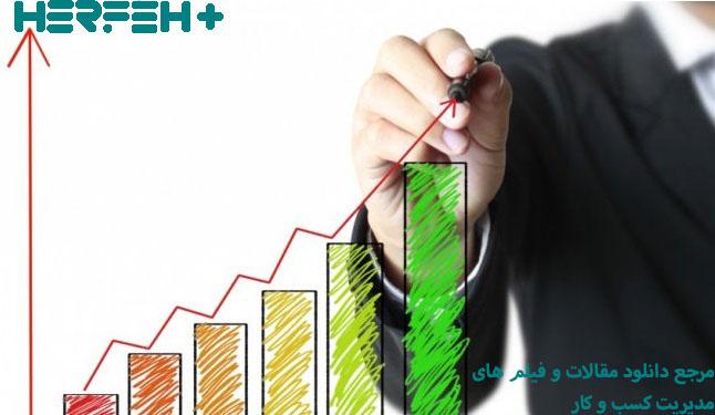تصویر مربوط به مدل پیش بینی در فروش