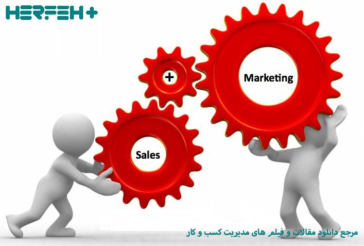 تصویر مفهومی موضوع تعامل فروش با مارکتینگ