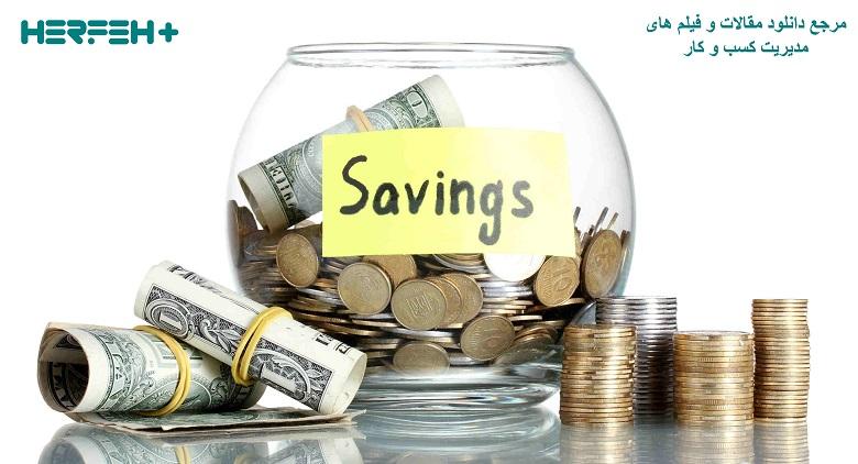 تصویر موضوع منابع تامین مالی و تحلیل آنها