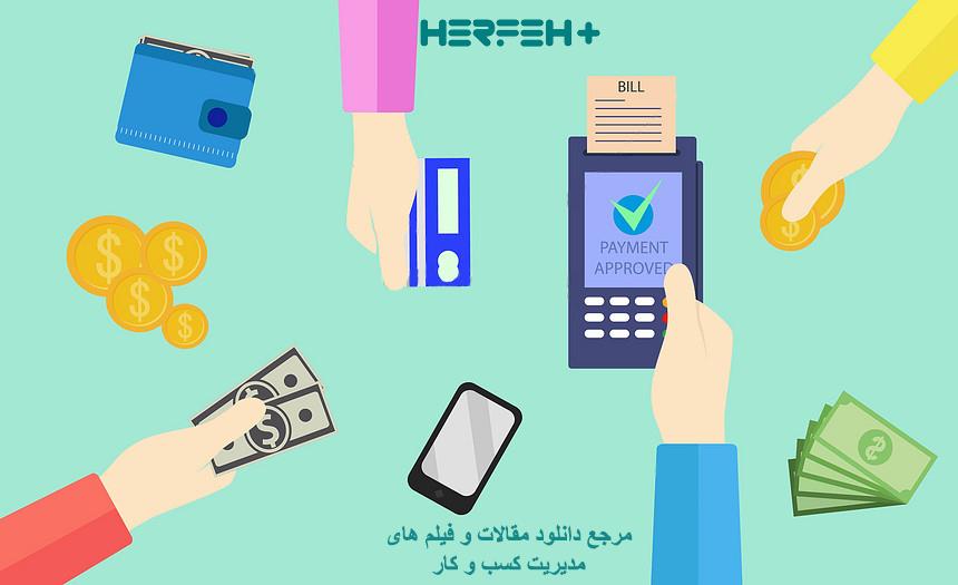 تصویر موضوع تحلیل بازار بورس در ایران