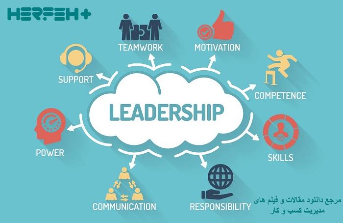 تصویر موضوع ماهیت رهبری