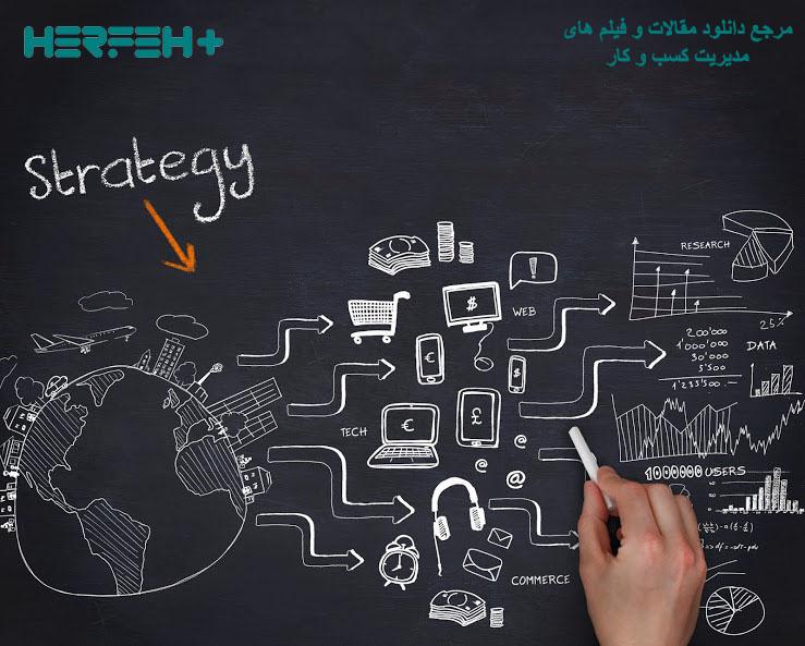 تصویر موضوع مدیریت آینده پلی میان ساحت استراتژی و تاریخ شناسی