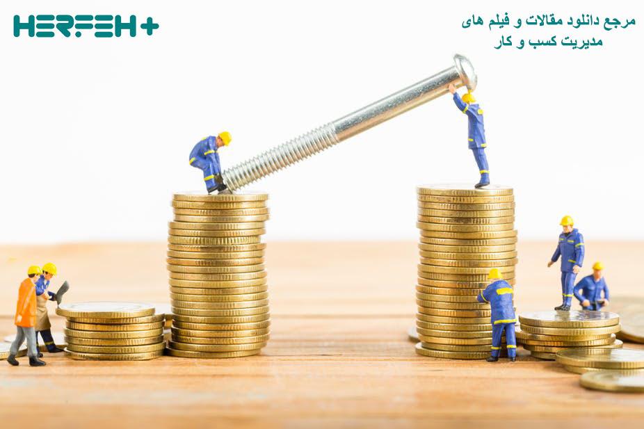 تصویر ضرورت آگاهی مدیران عامل از مباحث  مالی