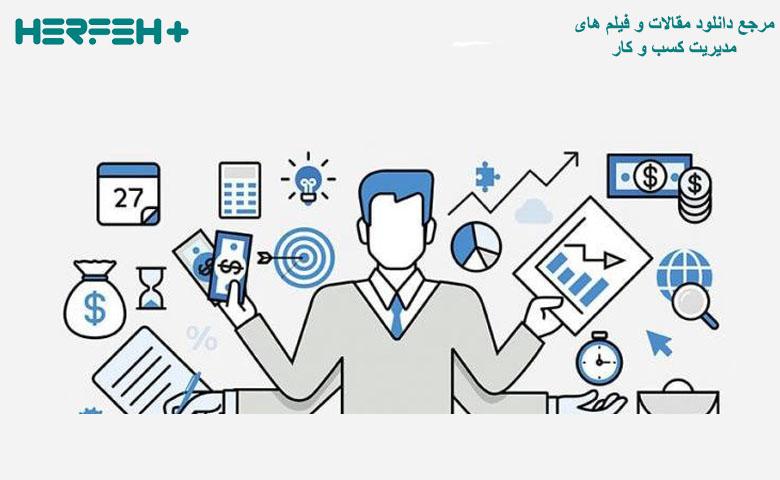 تصویر موضوع چالش های مدیریت زمانبندی در پروژه ها