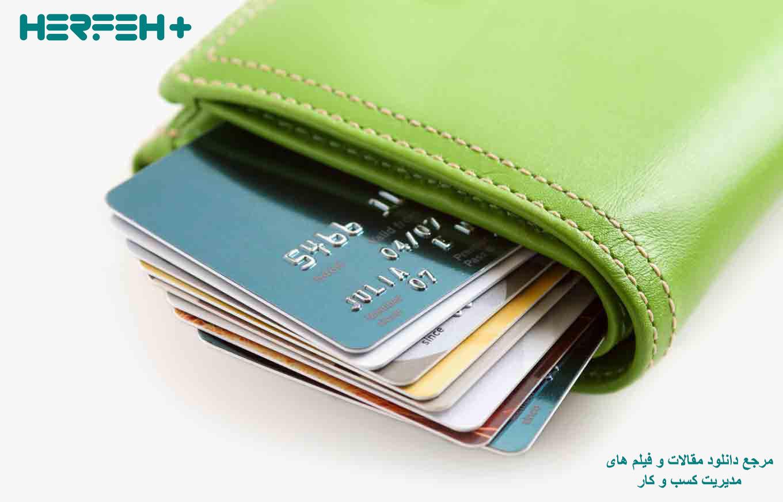 تصویر انواع حساب های بانکی و شرایط افتتاح حساب های حقیقی و حقوقی