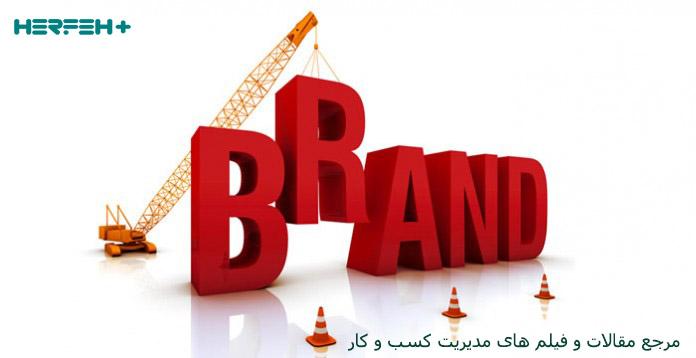 Wikibrands in Digital Marketing درست