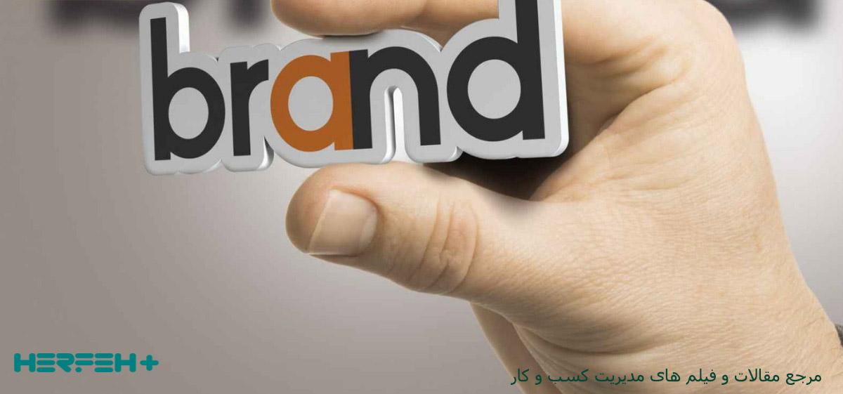 Wikibrands in Digital Marketing درست و صحیح