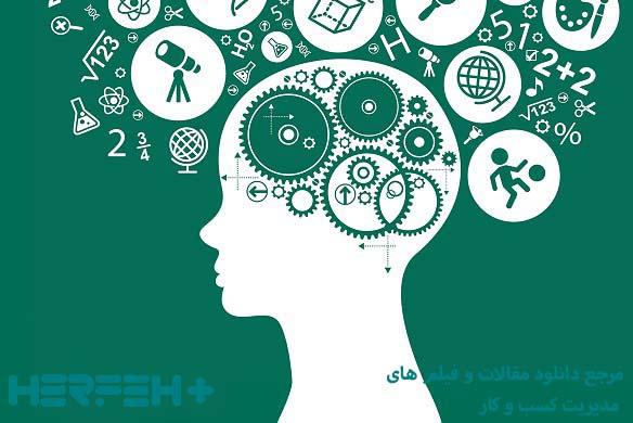 تصویر مفهومی مرتبط با لزوم توجه به اقتصاد رفتاری در کشور چرا مهم شده است؟