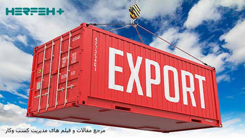 export Advanced