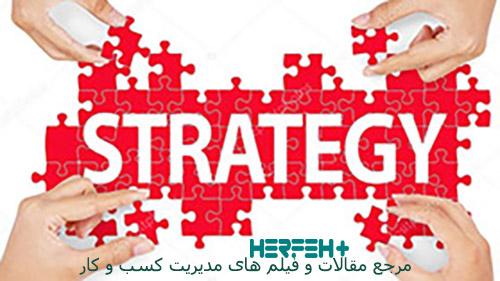 کدام یک از مکاتب مدیریت استراتژیک در فضای کسب و کار ایران کاربرد دارد؟ صحیح