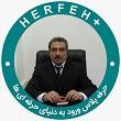 تصویر آقای عبدالرضا حافظی