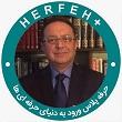 دکتر بهمن متولی