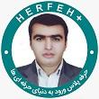 دکتر حسین شیرازی