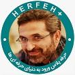 دکتر محمد وکیلی