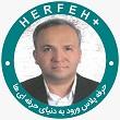 تصویر آقای محمدرضا بابایی