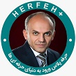 دکتر محمد غفاری