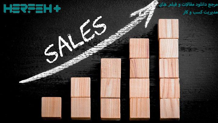 تصویر مربوط به آیا یادگیری تکنیک ها و مهارت های فروش می تواند از ما فروشنده خوبی بسازد؟